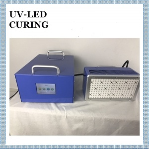 100*200mm UV Curing Equipment
